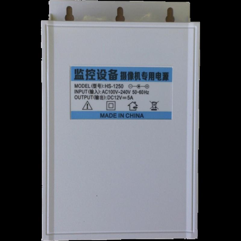 Блок питания HS-1250 12V 5A уличный